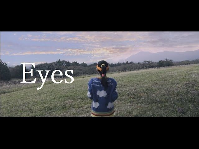 Anonymouz - Eyes [Official Video]